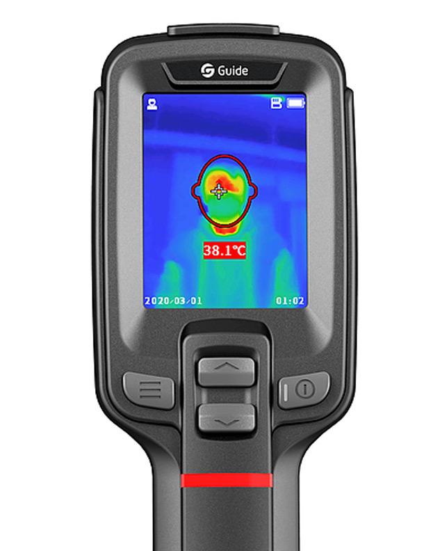 Guide-T120-Fever-Detection-Camera